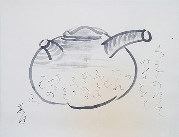 Rengetsu - Uji River Teapot Scroll ca1840