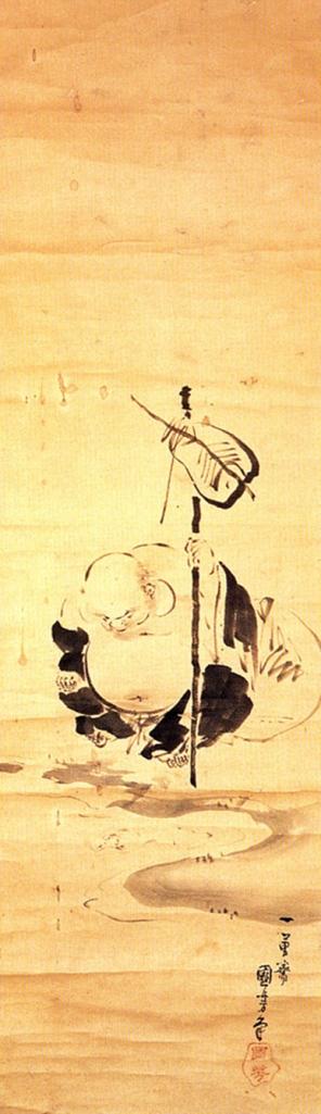 Utagawa Kuniyoshi: Hotei